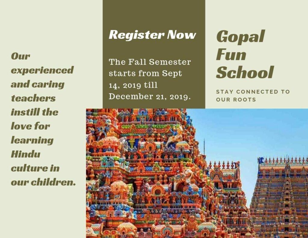 Gopal Fun School Flyer